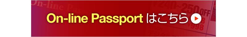 On-line Passport