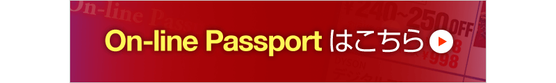 On-line Passport