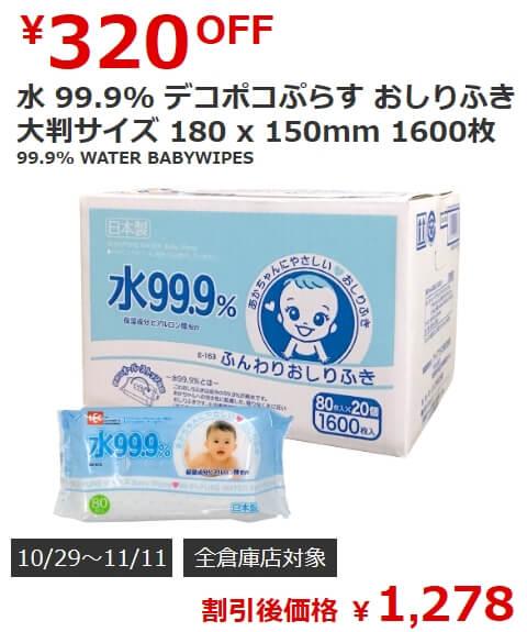 Amazon | Tilello 化粧水 天然由来成分 敏感肌用(弱酸 …