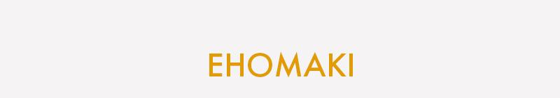 EHOMAKI